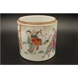 "Early 20th Century Famille-Rose Jar with ""Figures"" Pattern."