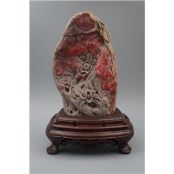 "Changhua Bloodstone ""Floral"" Decoration."
