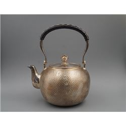 "A Japanese Silver Teapot with ""Xi Gong Fang"" Mark."