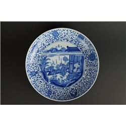 "A Large Blue-and-White ""Figures"" Plate."