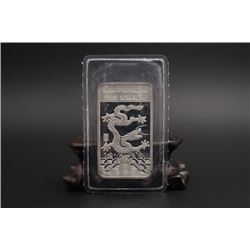 2012 The Year of Dragon .999 Fine Silver 0.5 Ounce Square Coin.