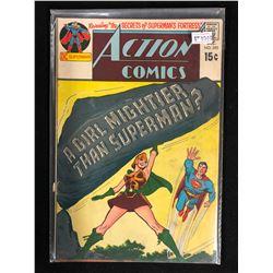 ACTION COMICS #395 (DC COMICS)