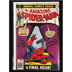 THE AMAZING SPIDER-MAN #164 (MARVEL COMICS)