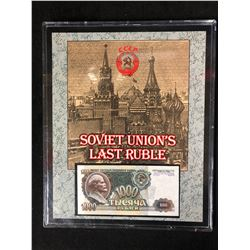 SOVIET UNION'S LAST RUBLE