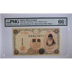 1916 1 YEN JAPAN PMG 66EPQ