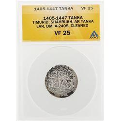 1405-1447 Tanka Timurid Shahrukh AR Tanka Lar DM A2405 Cleaned Coin ANACS VF25
