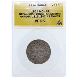 1824 Nepal Shah Dynasty Mohar Coin ANACS VF25