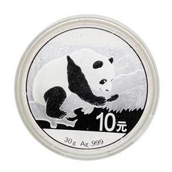 2016 China 10 Yuan Silver Panda Coin