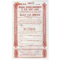 Imperial Russian Government 3 1/2 Per Cent Loan, 1894, M. M. Rothschild & Sons, London. Scrip for £9