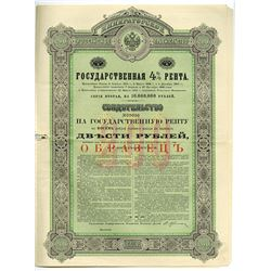 State Debt Commission, 1902, Specimen Bond Rarity.