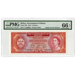 """Government of Belize, 1976 """"Radar"""" Serial Number on Issued Banknote."""