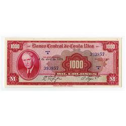 Banco Central de Costa Rica, 1974 Issued Banknote.