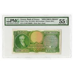 "Bank of Greece, ND (1945) ""Specimen Proof"" Banknote."