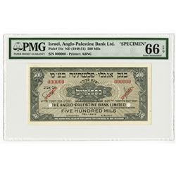 Anglo-Palestine Bank Limited, ND (1948-51) Specimen Banknote.