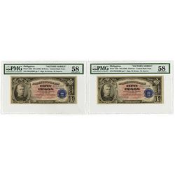 """Philippines """"VICTORY SERIES"""" ND (1949), 50 Pesos - Central Bank Overprint., Sequential Banknote Pair"""