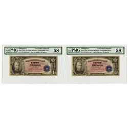"Philippines ""VICTORY SERIES"" ND (1949), 50 Pesos - Central Bank Overprint, Sequential Banknote Pair."