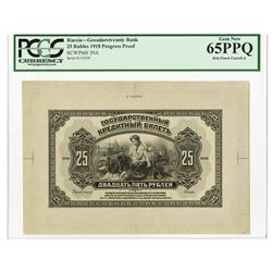Government Credit Note, 1918 Progress Proof Banknote.