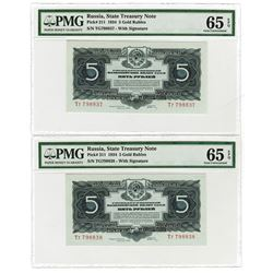State Treasury Note, 1934, Issued Sequential Pair.