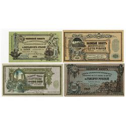 Vladikavkaz Railroad Co. 1918 Interest Bearing Loan Note Quartet.