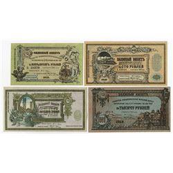 Vladikavkaz Railroad Co. 1918 Interest Bearing Loan Note Quartet.