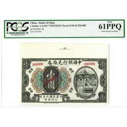 "Bank of China, 1917 ""Tientsin"" Specimen Banknote Rarity."