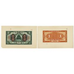 "Bank of China, 1918, 1 Yuan, ""Hankow"" Branch Issue Face & Back Proofs."