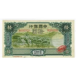 "Bank of China, 1934, 10 Yuan, ""Tientsin"" Branch Issue Specimen."