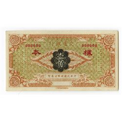 Bank of Communications, ND (1914) No Branch Issue High Grade Specimen Banknote.