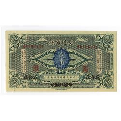 "Bank of Communications, ND (1914) ""Weihaiwei/Harbin"" High Grade Branch Issue Banknote."