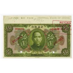 Central Bank of China, 1923 Specimen Banknote.