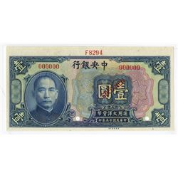 Central Bank of China, 1926, $1, Specimen Banknote.