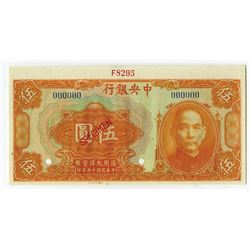 Central Bank of China, 1926, $5, Specimen Banknote.