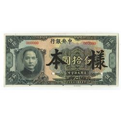 Central Bank of China, 1926, $50, Specimen Banknote.