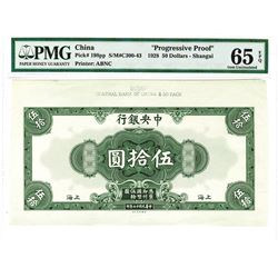 "Central Bank of China, 1928 ""Shanghai"" Branch Color Trial Progressive Proof Face."