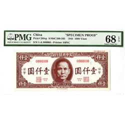 "Central Bank of China, 1945 Issue Finest Known ""Specimen Proof"" Color Trial Banknote."