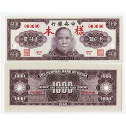 Central Bank of China, 1945 Issue Uniface F&B Specimen Banknote.