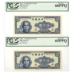 Central Bank of China, 1947 Sequential Banknote Issue Pair.