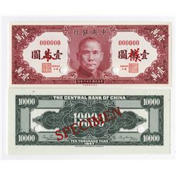 Central Bank of China, 1947 Issue Uniface F&B Specimen Banknote.