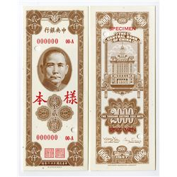 Central Bank of China, 1947 Customs Gold Units Issue uniface F&B Specimen.