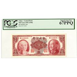 Central Bank of China, 1945 (1948) Issue Banknote.