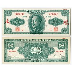 Central Bank of China, 1949 Essay Specimen Banknote.
