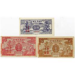 Farmers Bank of China, 1943 High Grade Banknote Trio.