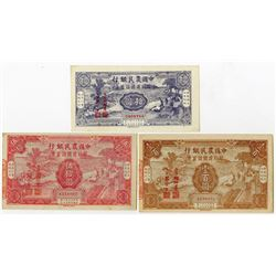 Farmers Bank of China, 1943 High Grade Banknote Trio.