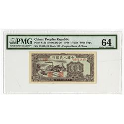 Peoples Bank of China, 1949 1 Yuan Issue Banknote.