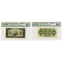 Peoples Bank of China, 1949 Uniface F&B Specimen Banknote Issue.