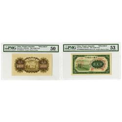 Peoples Bank of China, 1950 Uniface F&B Specimen Banknote Issue.