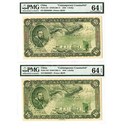 Federal Reserve Bank of China, 1938, Contemporary Counterfeit Sequential Pair.