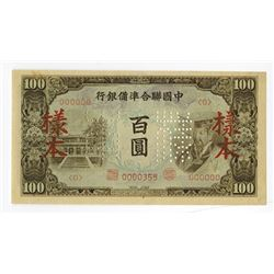 Federal Reserve Bank of China, 1944, Specimen Note.