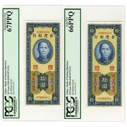 Bank of Taiwan (Quemoy) 1950 Sequential Banknote Pair.