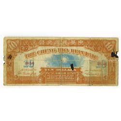 Chung Hwa Republic, 1936 Military Issue.